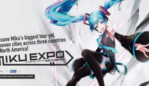 初音ミクコンサートMIKUEXPO!残りはMEXICO公演!大勢のミクさんの事を考察する?
