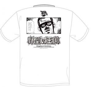 Tシャツ絵型01