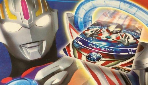ウルトラマンオーブ!おもちゃ!7月9日(土)発売おもちゃが届きました!( 2016.11.3 追記 )