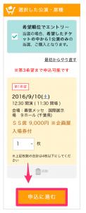 スクリーンショット_2016-08-02_23_34_15