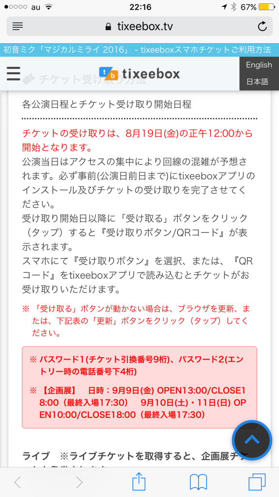 IMG_3037