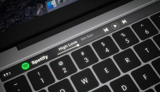 Appleスペシャルイベントで 新型 MacBook Pro 発表!タッチバーって必要?それとも不要?…ごめんやっぱりいらない! (  2016.11.5 追記 )