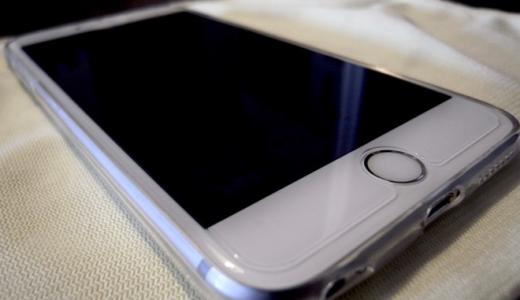 iPhone7 カバー!できれば裸でもちたいが…  強化ガラスフィルムとクリアケースを買ってみた!オススメ組み合わせ!iPhone6s Plus の場合!( その2 ) 2016.11.15 追記