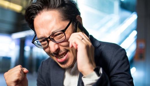 ブログ100記事更新!そしてアフィリエイトの売り上げが600万円を超えたのでいいかげんこれまでを振り返ってみる!( その② 思うことあれこれ )