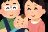 出生率の低下について考えて見た…日本の少子化についてナメロウが思うこと