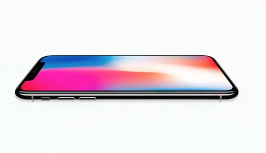 祝 iPhoneX iPhone8 発表!早速バンパーケースを探してみたよ! iPhone8 Plus は?あとスペックなどちょっとだけまとめてみた!