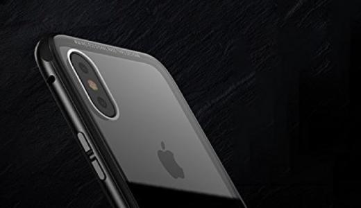 祝 iPhoneX 予約開始!バンパーケースをもう一度探してみたよ!( その② )