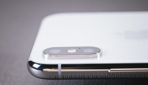 iPhone X iPhone 8 その進化したカメラ性能と iPhone が抱える最大の欠点について