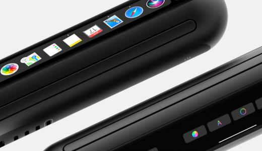 2018 Touch Bar 搭載新型  Mac mini !? コンセプトモデルを見てみよう