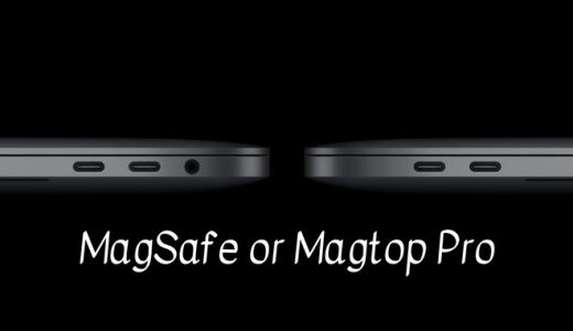 新型 Macbook Pro 2018  の改悪? とっくに存在しない MagSafe! クラウドファンディングで登場した Magtop Pro とは?