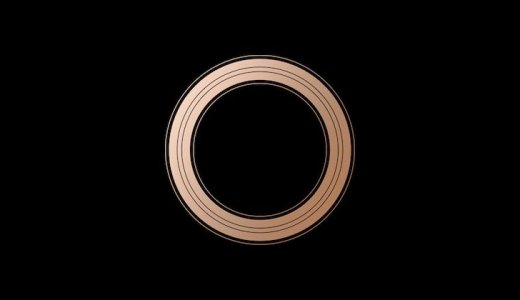 【 開催24時間前!】日本時間2018年9月13日 午前2時 Apple スペシャルイベント開催!【 iPhone XS XR / Apple Watch】