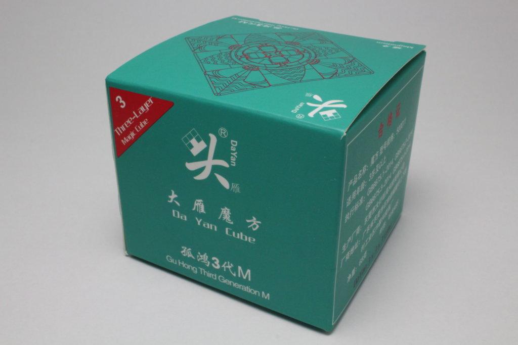 DaYan GuHong 3x3x3 V3 M Stickerless の商品紹介①