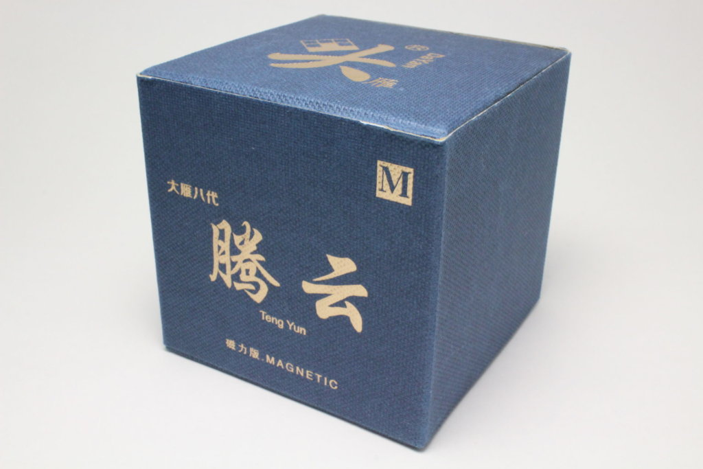 DaYan TengYun 3x3x3 M Stickerless の商品紹介①
