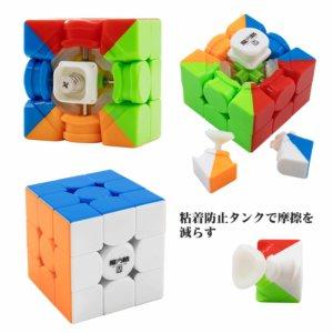 QiYi WuWei M Stickerless の商品紹介②