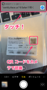 iFace First Class Sense for iPhone 11 Pro 正規品認証 その1