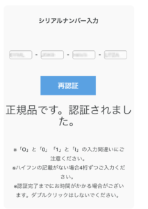 iFace First Class Sense for iPhone 11 Pro 正規品認証 その3