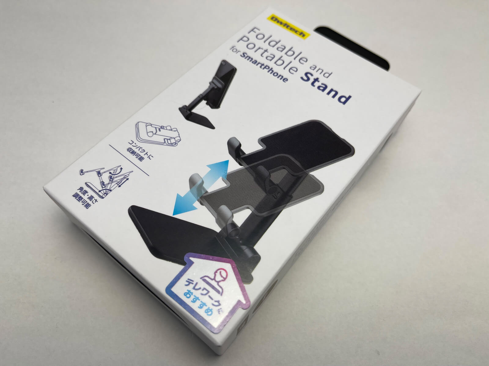 iphone12-stand-01-photo-001