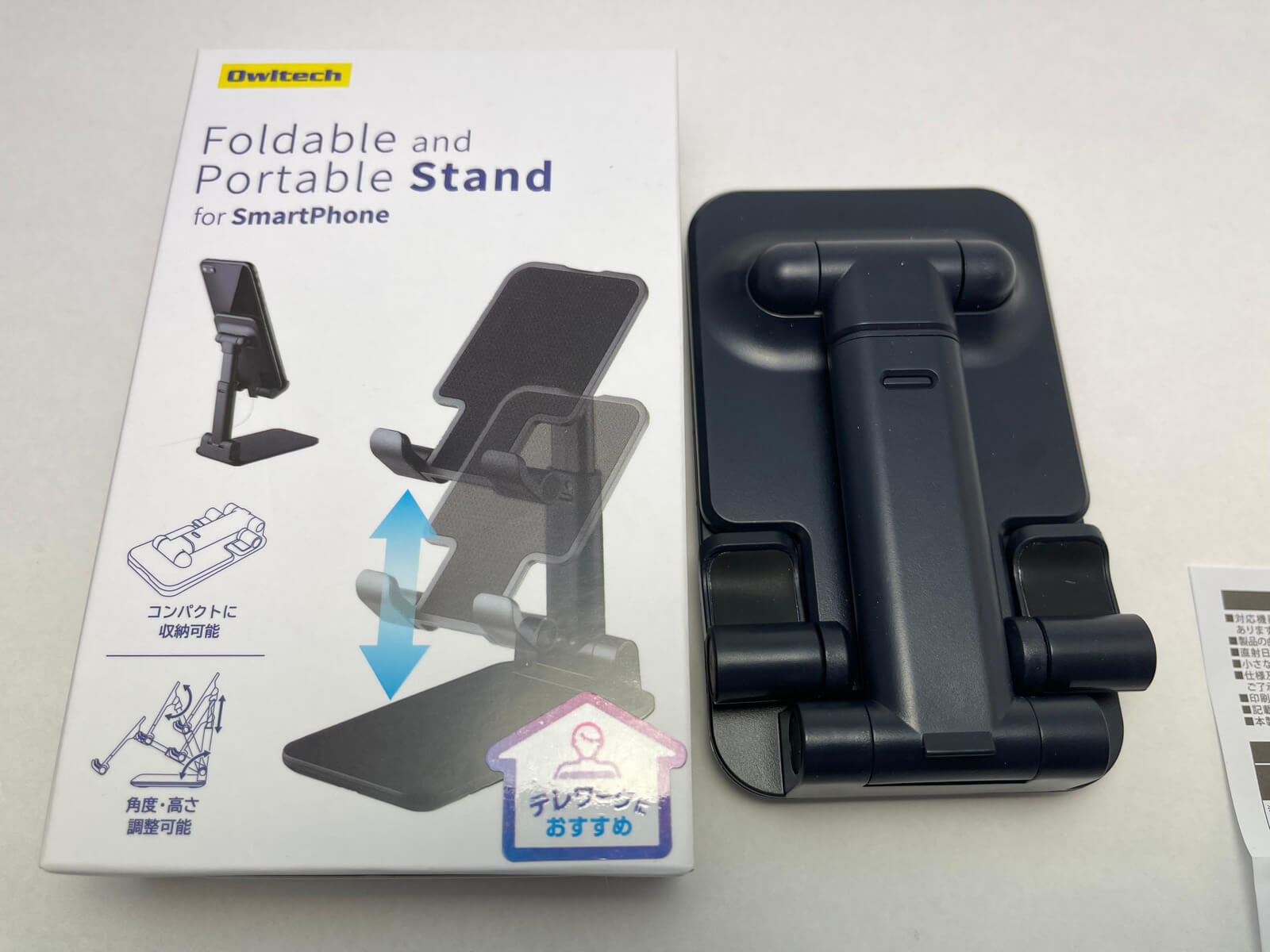 iphone12-stand-01-photo-003
