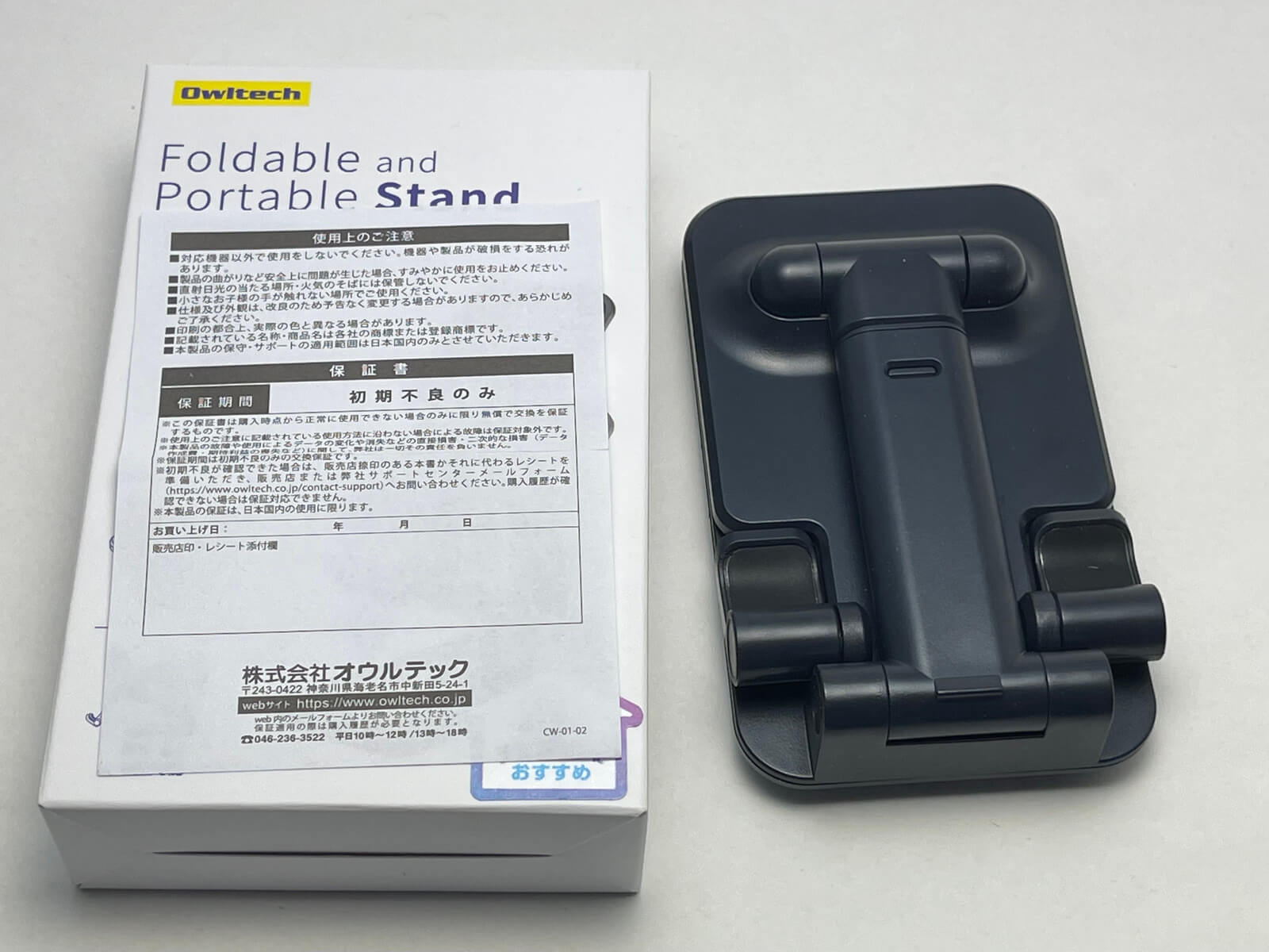 iphone12-stand-01-photo-004