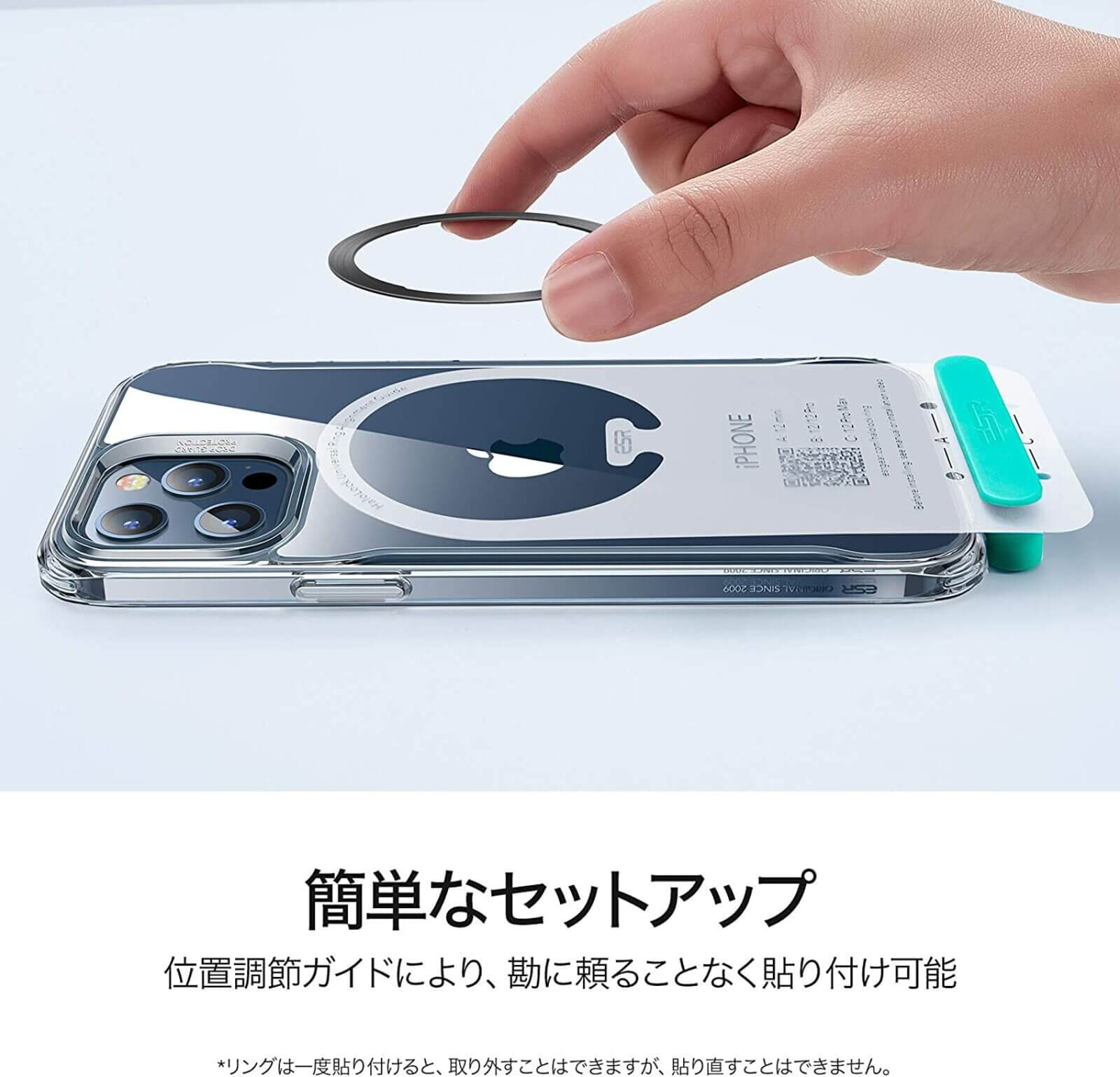 iphone12-stand-02-photo-ESR-Magsafe-02