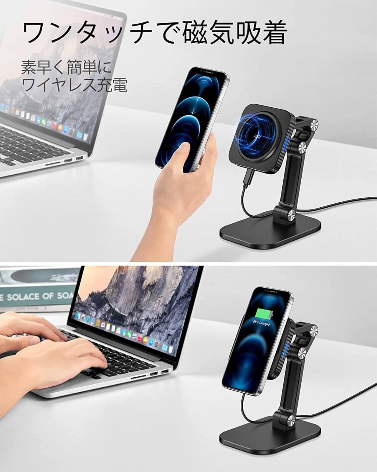 iphone12-stand-02-photo-HaloLock-02